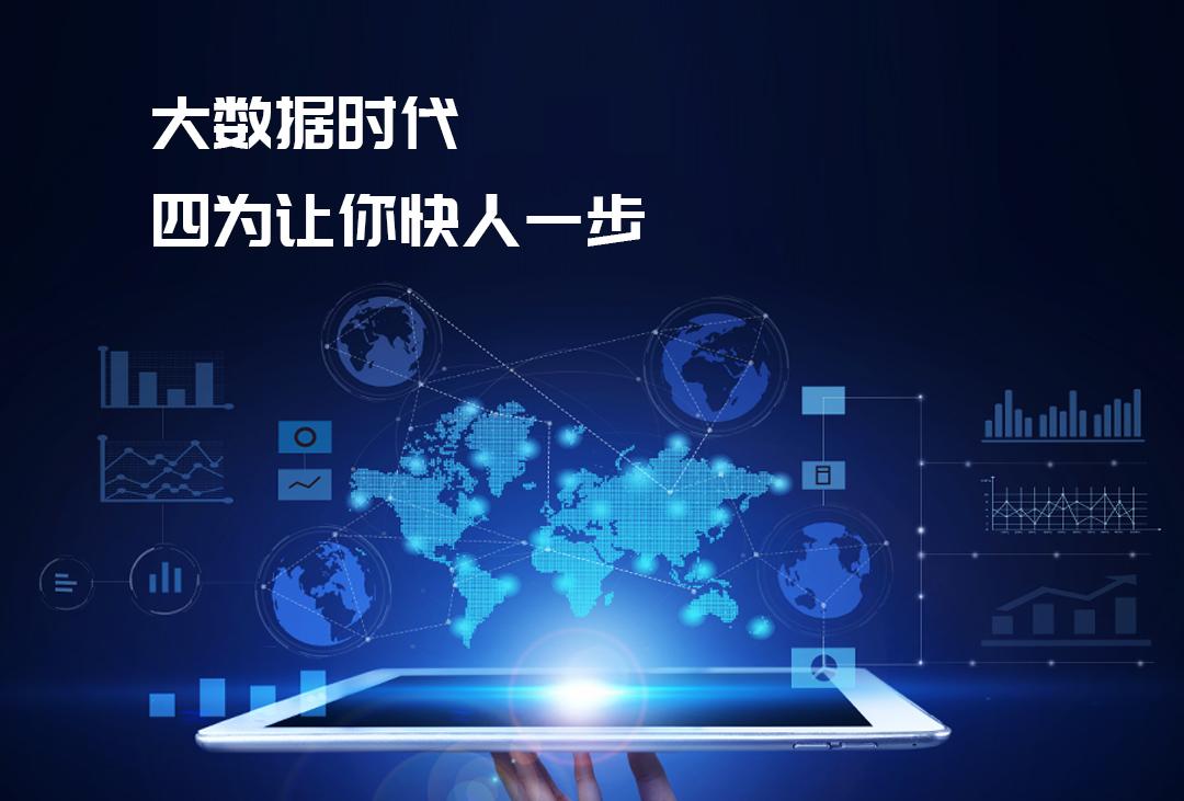 上海SEO优化前期如何做网站有利于关键词排名